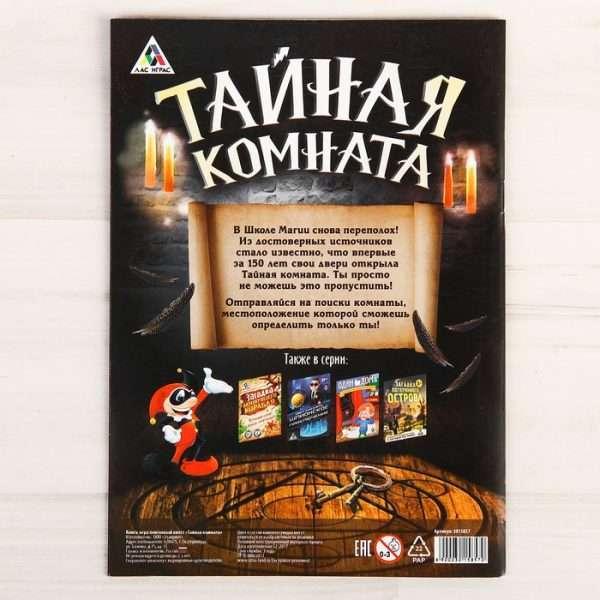 """Пакет крафтовый """"Кактусы"""", 24х33х8 см"""