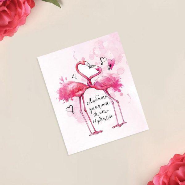Открытка-инстаграм «Любить - значит жить сердцем»