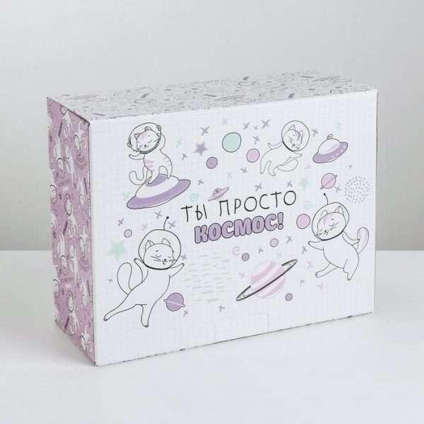 Подарочная коробка «Ты просто космос», 30 × 23 × 12 см