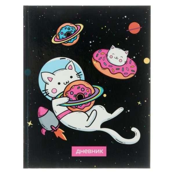 Дневник для 1-11 классов «Котики и пончики»