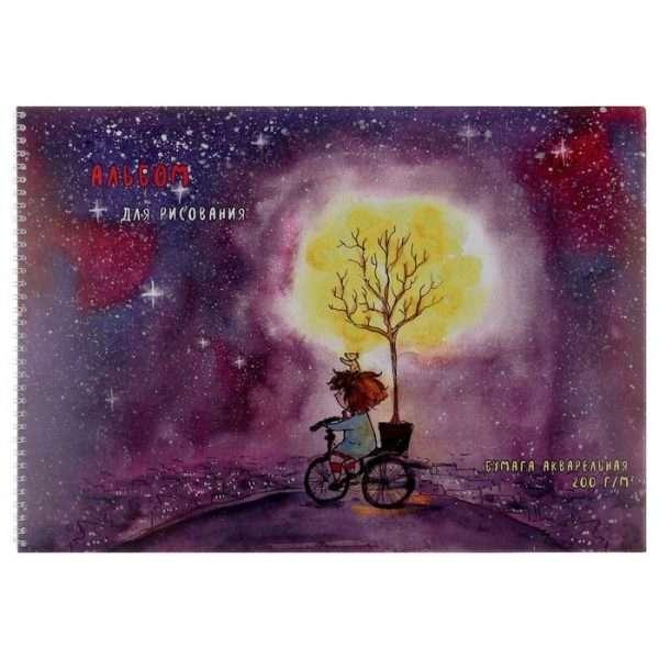 Альбом для рисования акварелью «Ночная прогулка», А3, 20л