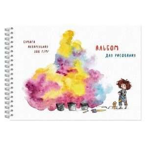 Альбом для рисования акварелью «Маленькая художница», А4