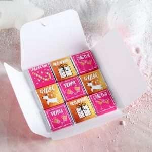"""Шоколад в конверте """"Чтобы сбывались мечты!"""""""