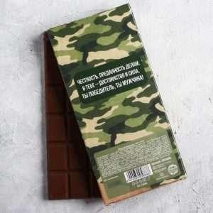 "Шоколад ""23 Февраля"", 85г"