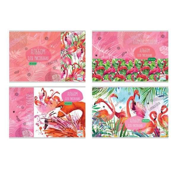 """Альбом для рисования """"Цвет фламинго"""", А4, 20л"""