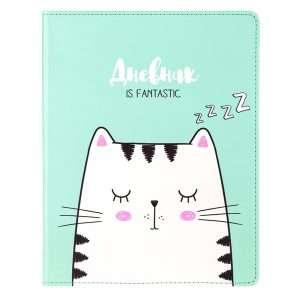 """Дневник для 1-11 классов """"Sleepy cat"""""""