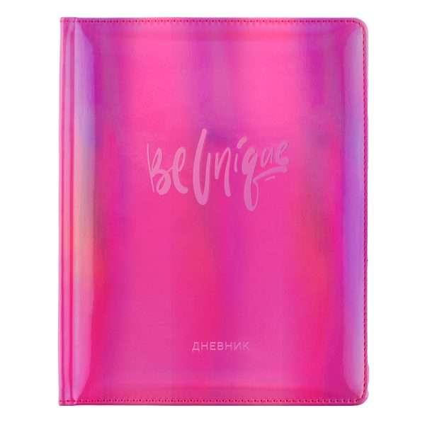 """Дневник для 1-11 классов """"Pink"""""""