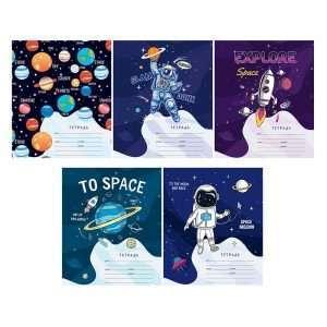 """Тетрадь """"Космос. Space missione"""", 18л (линия)"""